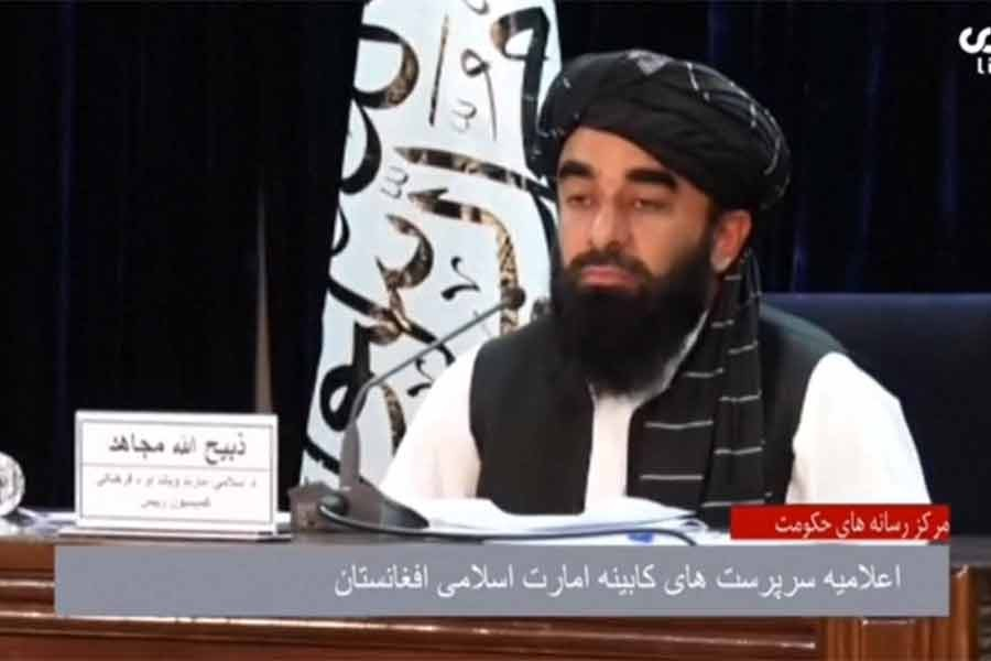 Taliban announces ministers of new Afghan government