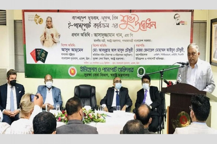 E-passport service launched at Bangladesh Embassy in Athens