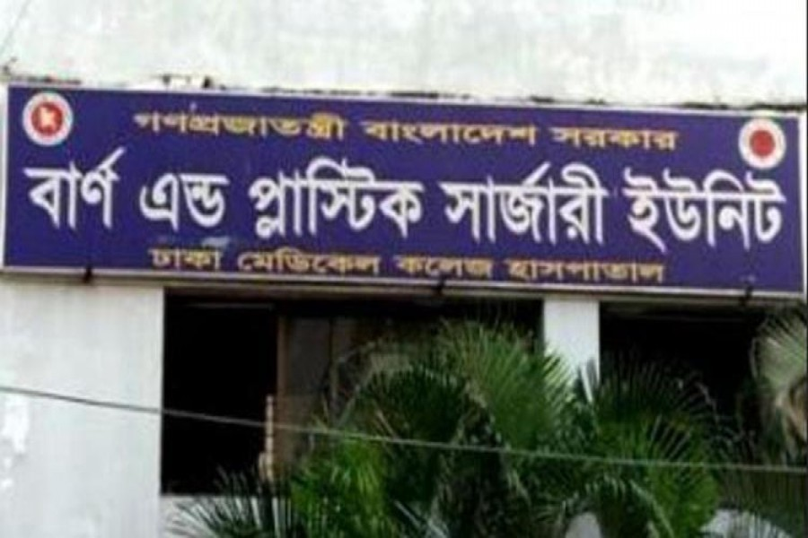 ashulia factory fire injured worker dies at dmch