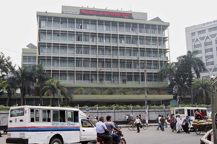 The Bangladesh central bank headquarters in Dhaka. Reuters