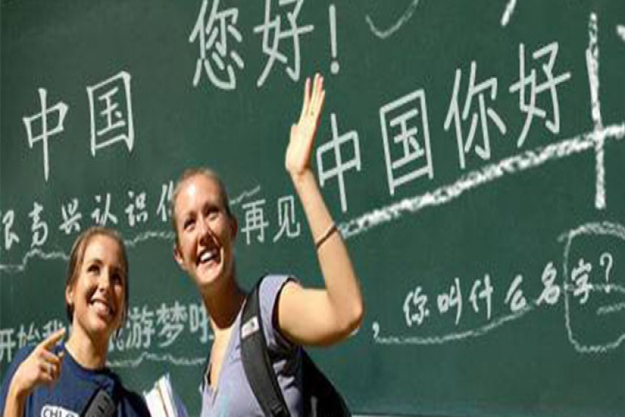 Learning Chinese is easy and a great fun