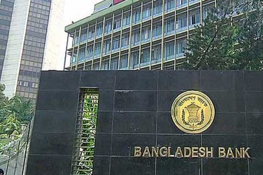 Central bank decides to keep watchful eye on exposure of banks
