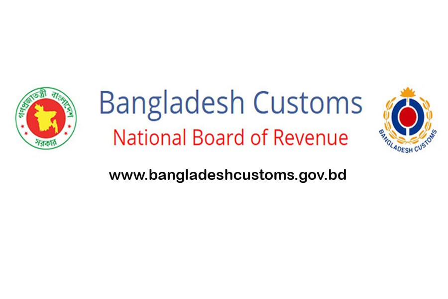 NBR, USAID jointly launch customs website