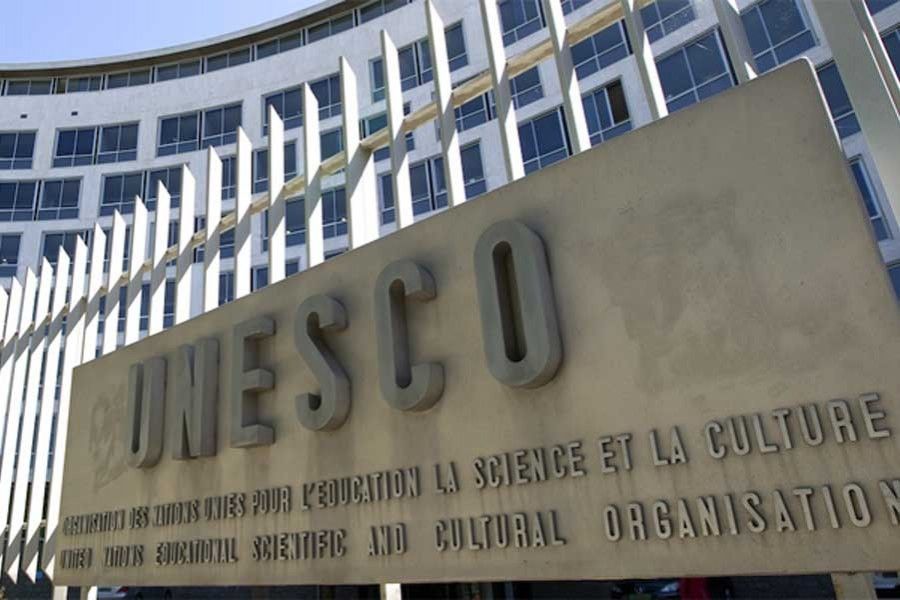 US to withdraw from UNESCO