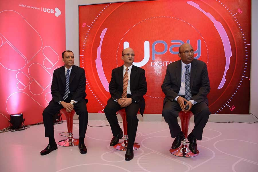 AE Abdul Muhaimen, Managing Director & CEO of United Commercial Bank, along with other senior officials of UCB seen at the launching of Upay.