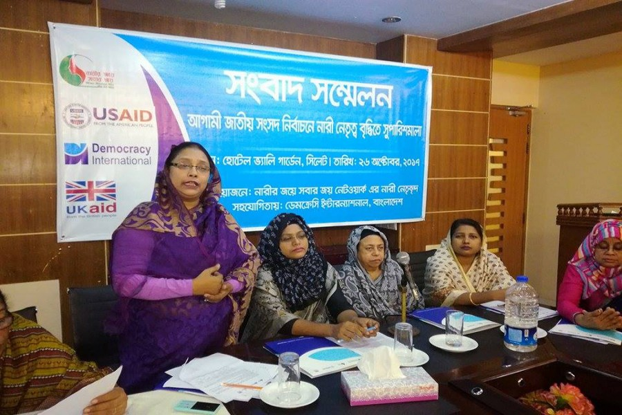 Guests are seen at a press conference on 'Increase in Women's Participation in Next Jatiya Sangsad Election organised by Narir Joye Sobar Joy Network at a hotel in Sylhet city on Thursday.