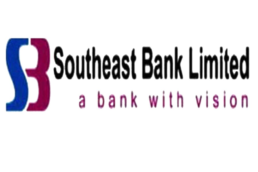 the foreign exchange management of southeast bank limited
