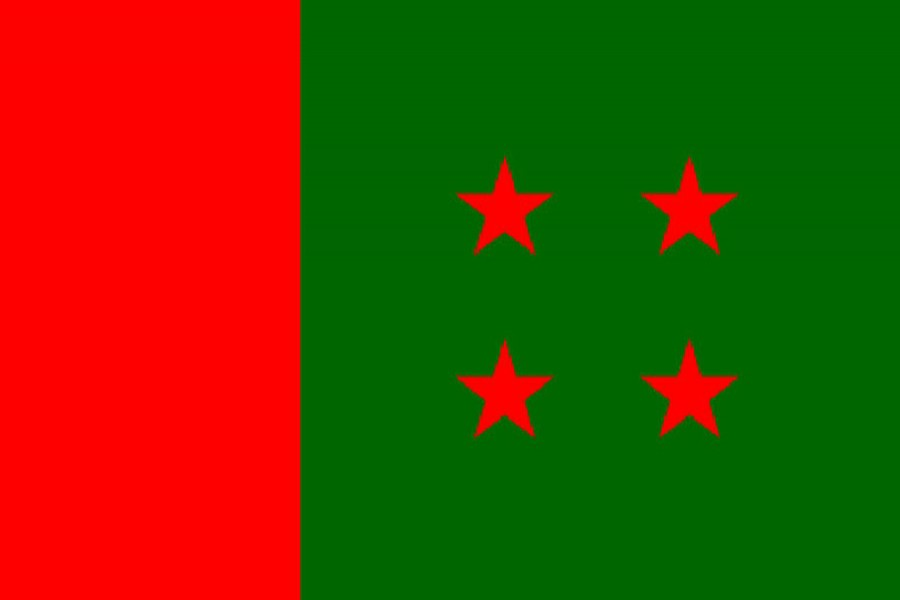 AL Parliamentary Party to sit Wednesday