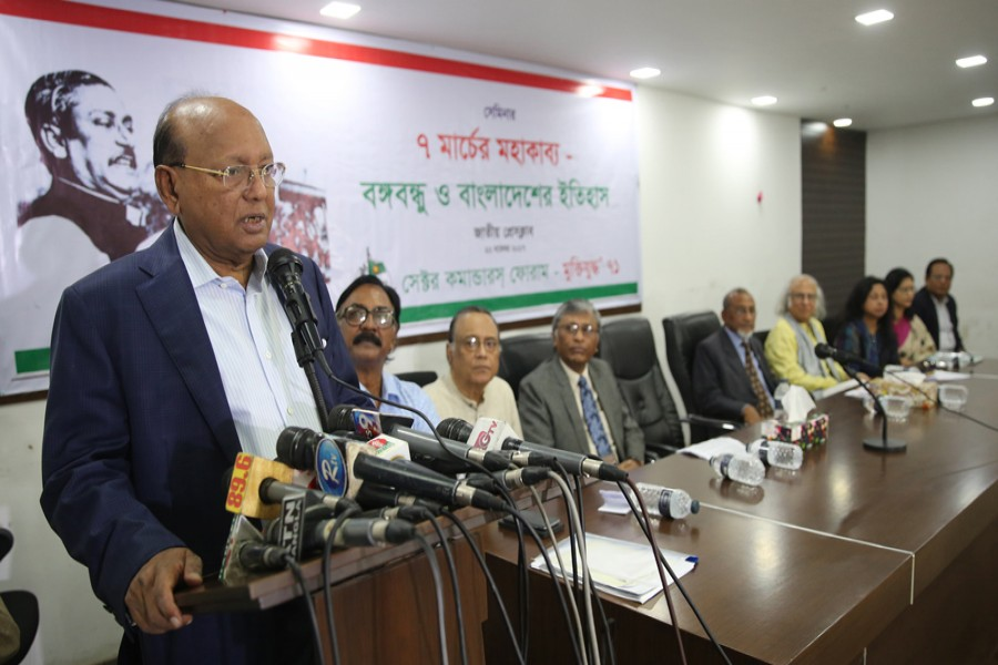 Present govt to continue in  office during polls: Tofail