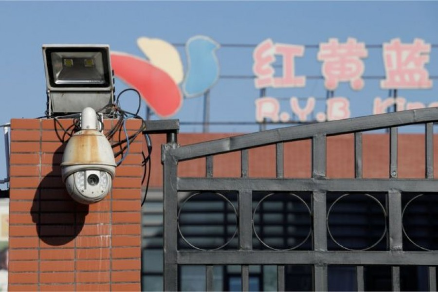 Authorities are investigating the RYB Education kindergarten in Beijing's Chaoyang district.  - Reuters