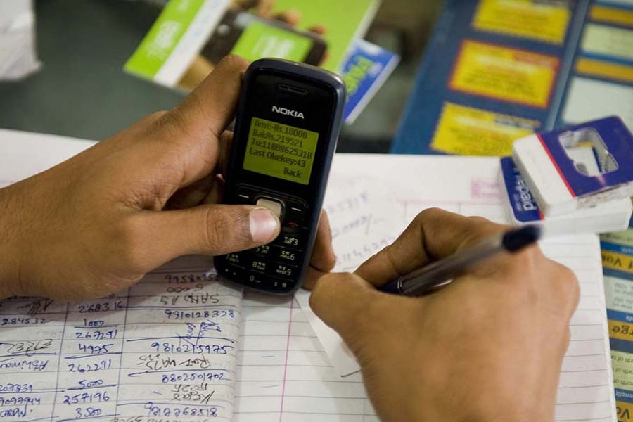 Mobile money transaction