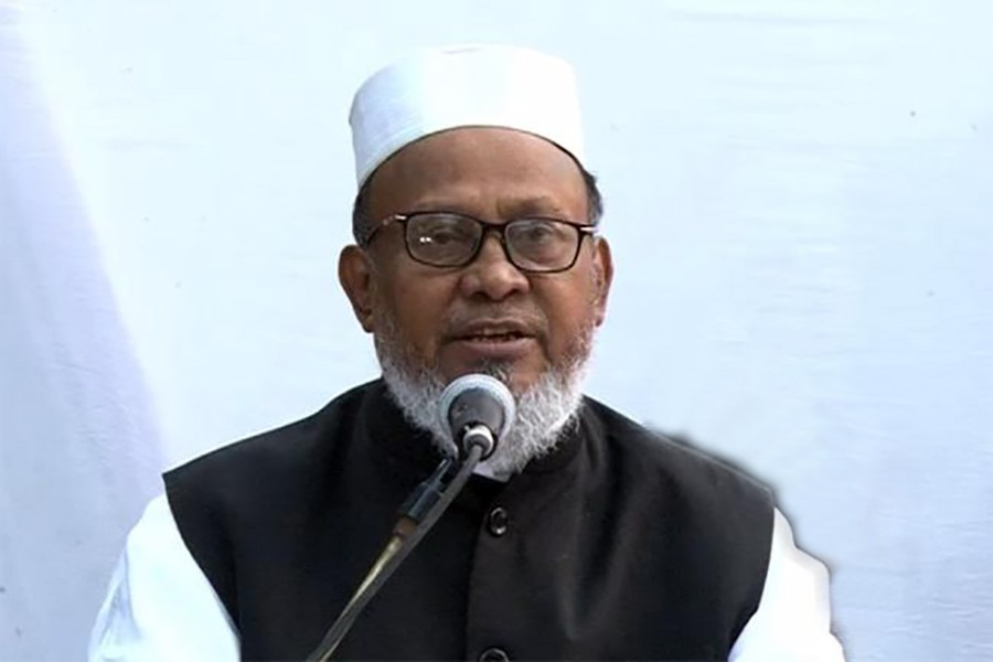 Mohiuddin Chowdhury laid to rest