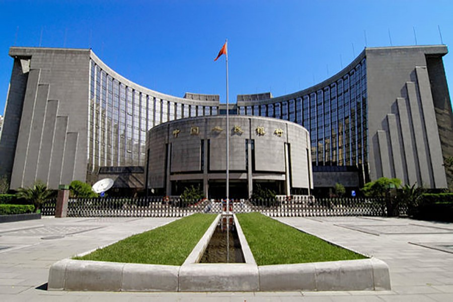 China cbank to raise reserve funds ratio