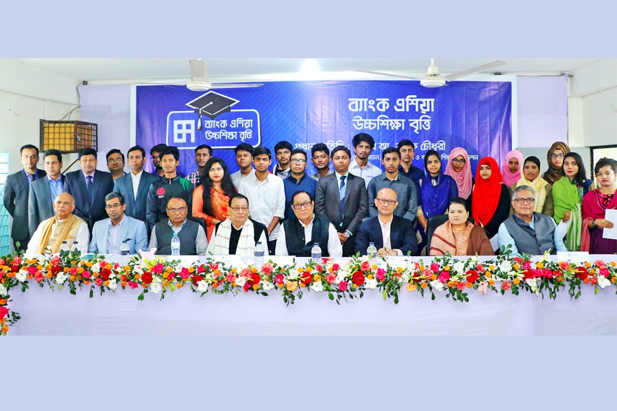 Bank Asia gives scholarship for higher study