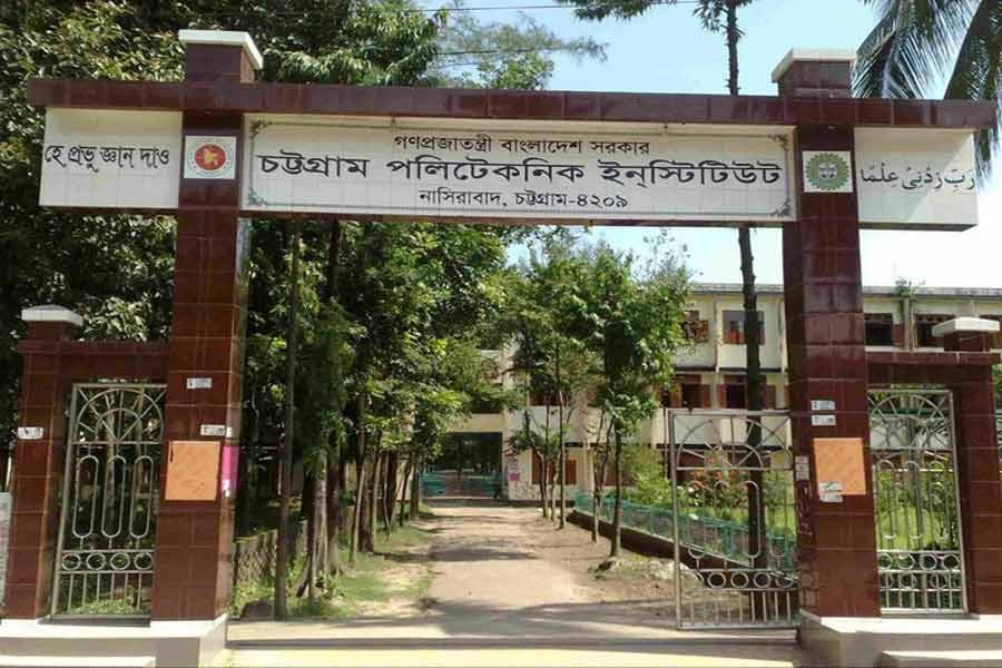 Police detain 14 BCL men over Chittagong Polytechnic violence