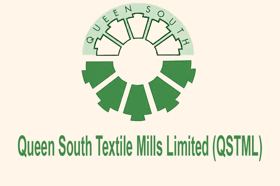 Queen South Textile allocates 15m shares thru IPO lottery