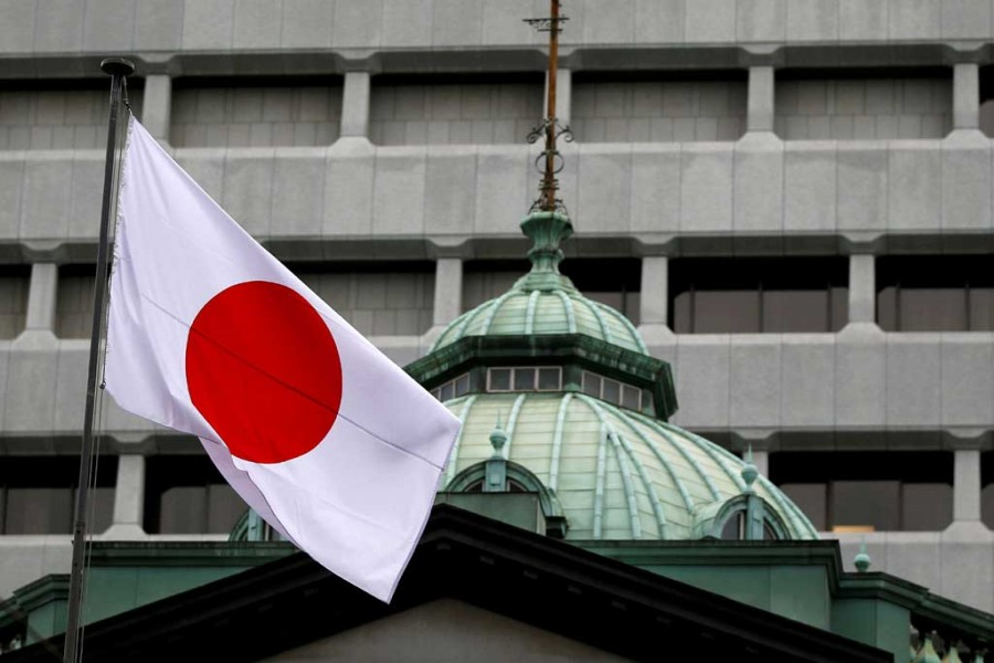 Japan economy seen growing for eighth quarter in a row