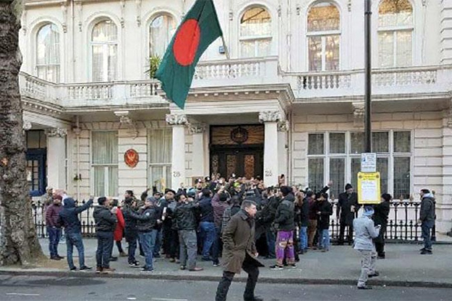 BNP slams Quader for accusing Tarique of London attack