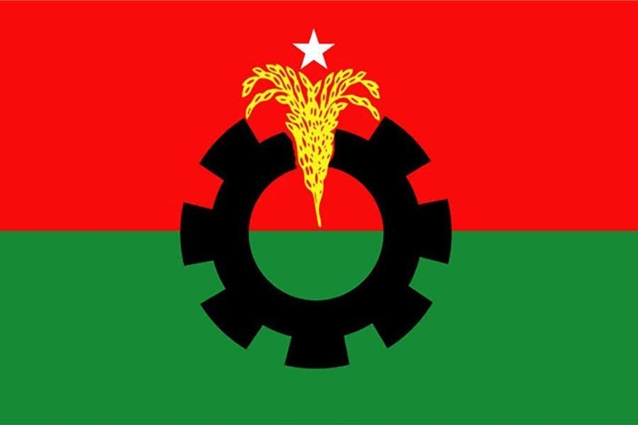 Sign of early election worries BNP