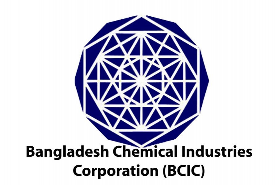 BCIC incurs Tk 3.9b in loss for gas shortage