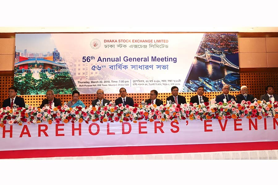 56th annual general meeting (AGM) of the Dhaka Stock Exchange (DSE)