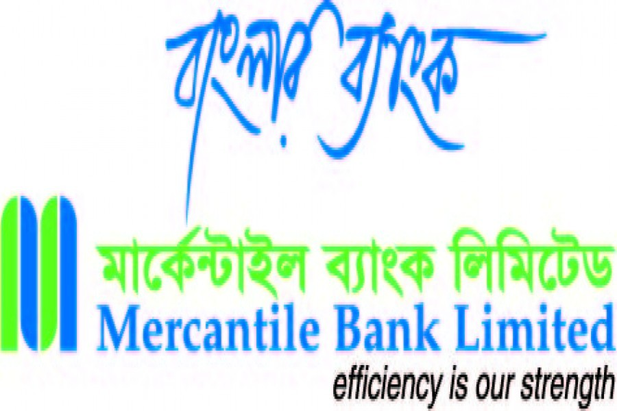 Mercantile Bank recommends 22pc dividend