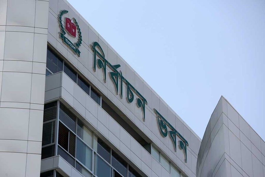 The Election Commission headquarters at Dhaka's Agargaon area seen in this file photo