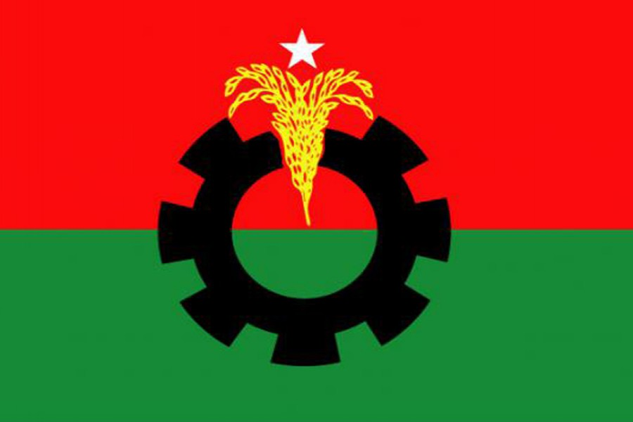 Police foil BNP rally in city