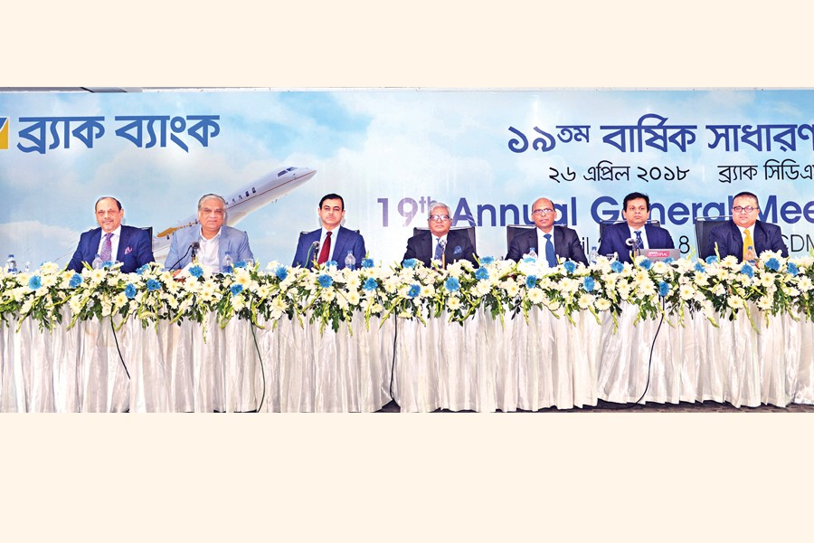 Sir Fazle Hasan Abed, KCMG, Chairman of BRAC Bank Limited, Directors Shib Narayan Kairy, Kazi Mahmood Sattar, Kaiser Kabir, and Asif Saleh and Managing Director & CEO Selim R. F. Hussain pose for photo session at the 19th Annual General Meeting (AGM) of the Bank held at BRAC-CDM, Savar Thursday