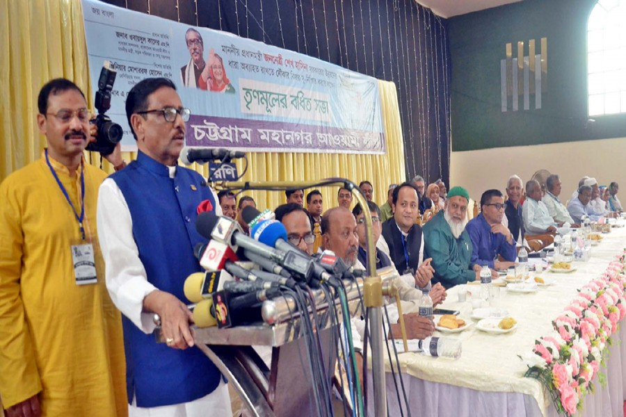 Awami League General Secretary Obaidul Quader addressing an extended meeting of Chattogram city unit of Awami League at Ladies Club in the port city on Saturday	Focus Bangla