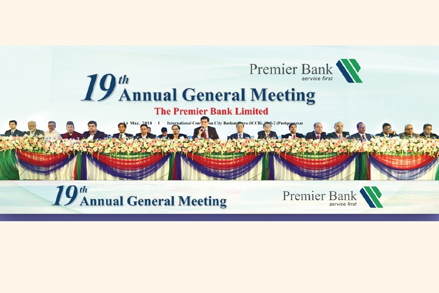 Premier Bank Limited Chairman Dr. H. B. M. Iqbal addressing the bank's 19th annual general meeting (AGM) on Monday as the AGM approves 15 per cent stock dividend for the year ended on December 31, 2017