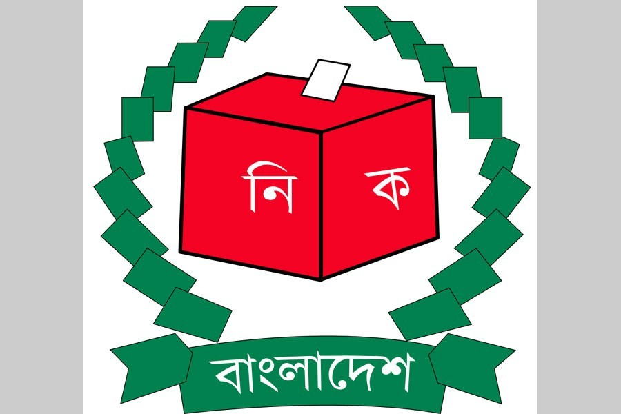 Cease arrest of BNP men without warrant: EC
