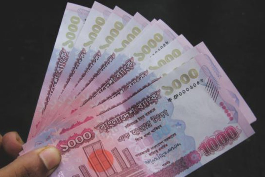 Central bank will print 1,200m currencies and banknotes