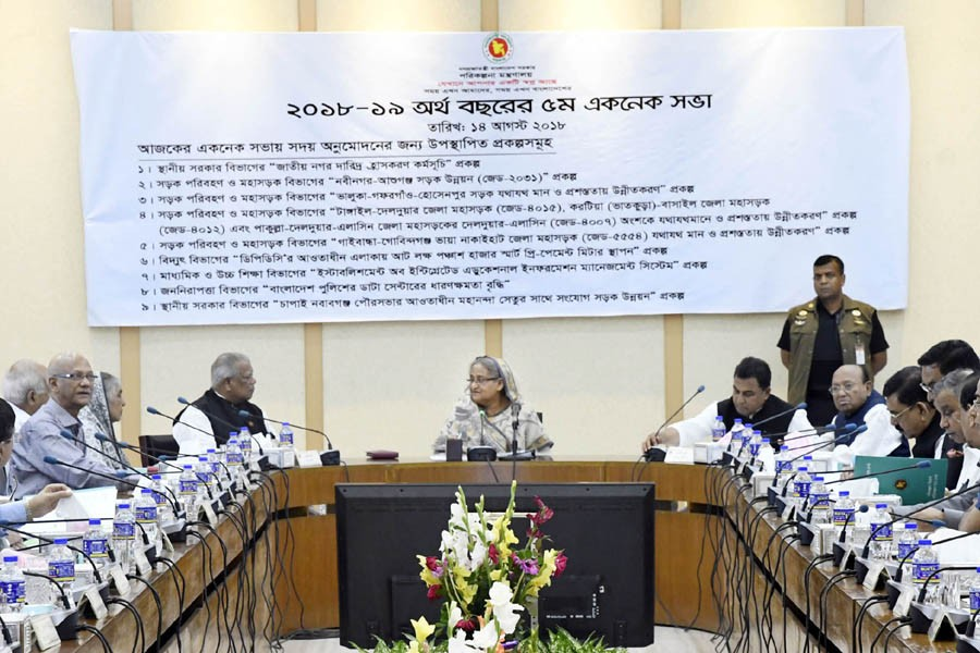 Prime Minister Sheikh Hasina also the chairperson of ECNEC presides over its 5th meeting held today at capital's Sher-e-Bangla Nagar. Focus Bangla photo