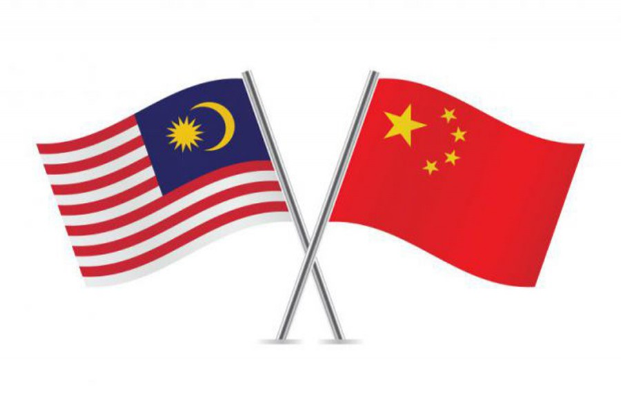 Malaysian PM says China-financed projects canceled