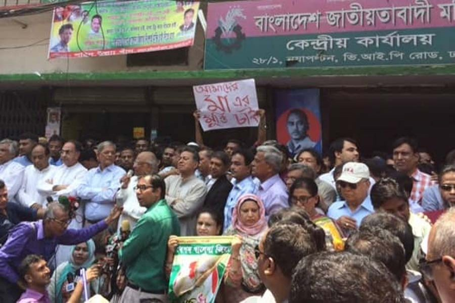 BNP forms human chain for Khaleda's release. File photo