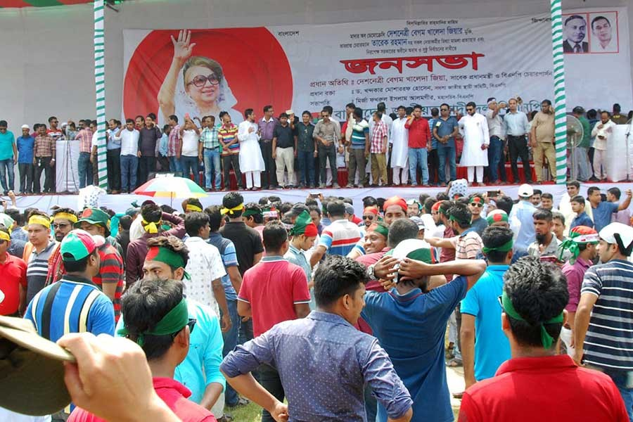 BNP places 7-point demand, 12-point vision at rally
