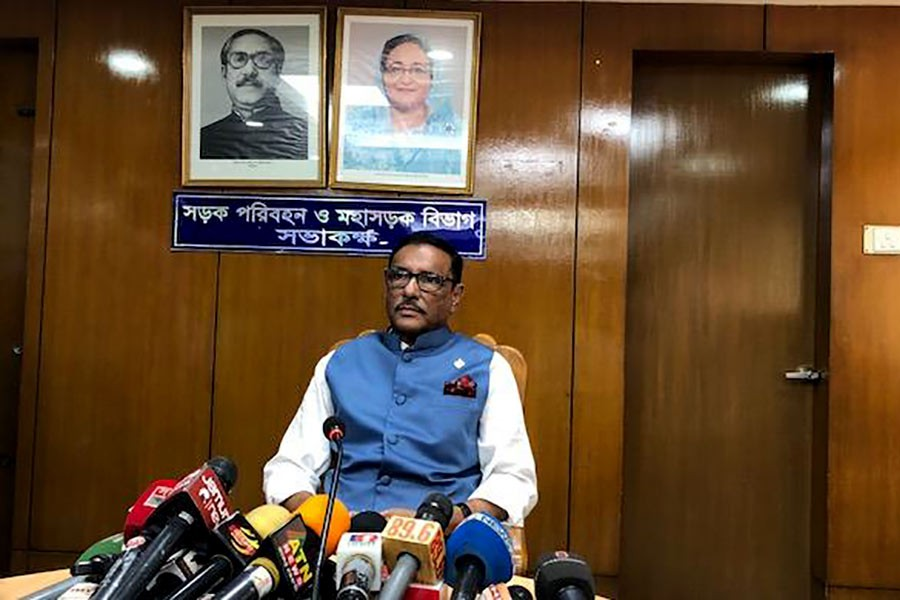 AL not fully satisfied with Aug 21 attack verdict: Quader