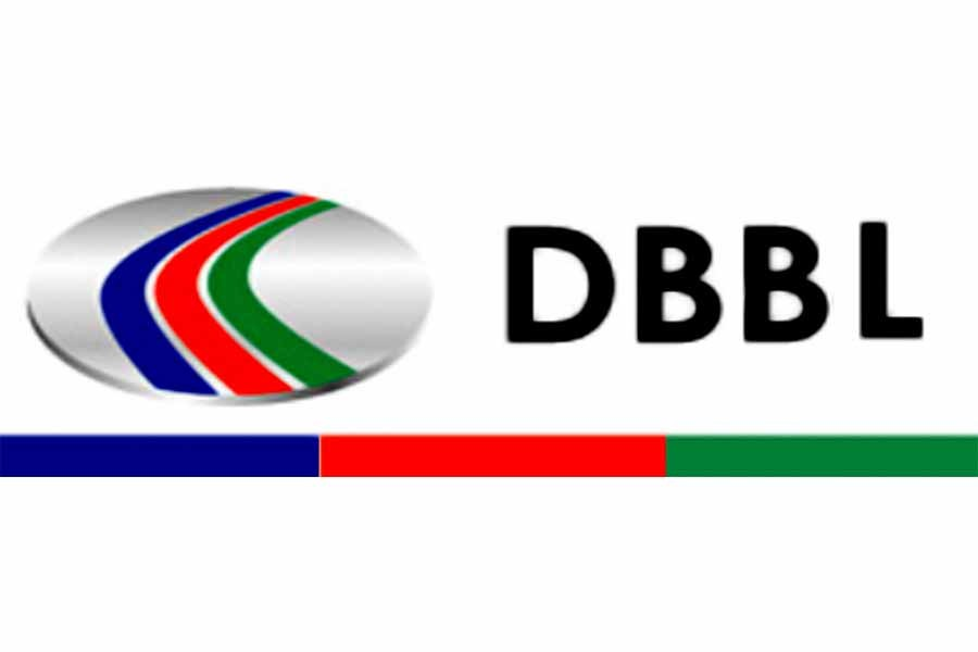 DBBL witnesses 39.77pc net profit growth in 2017