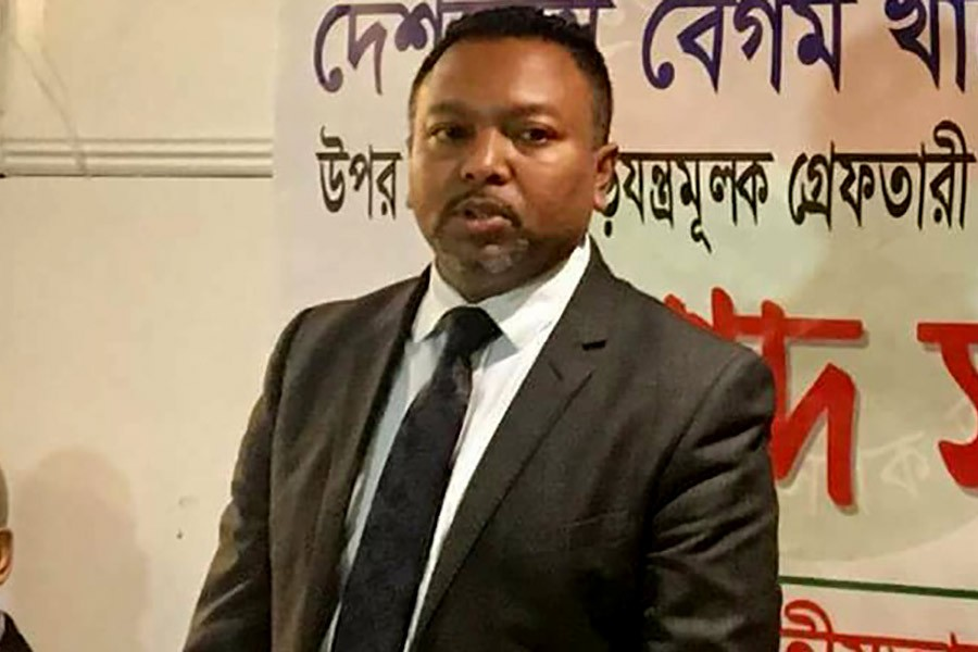 Attack on BD HC in London: Pro-BNP leader gets punishment