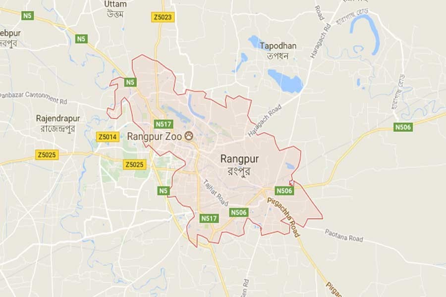 Rangpur holds International Rhyme Writers' Conference