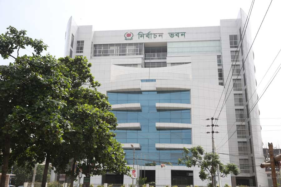 Decision on Jamaat candidates in two days: EC