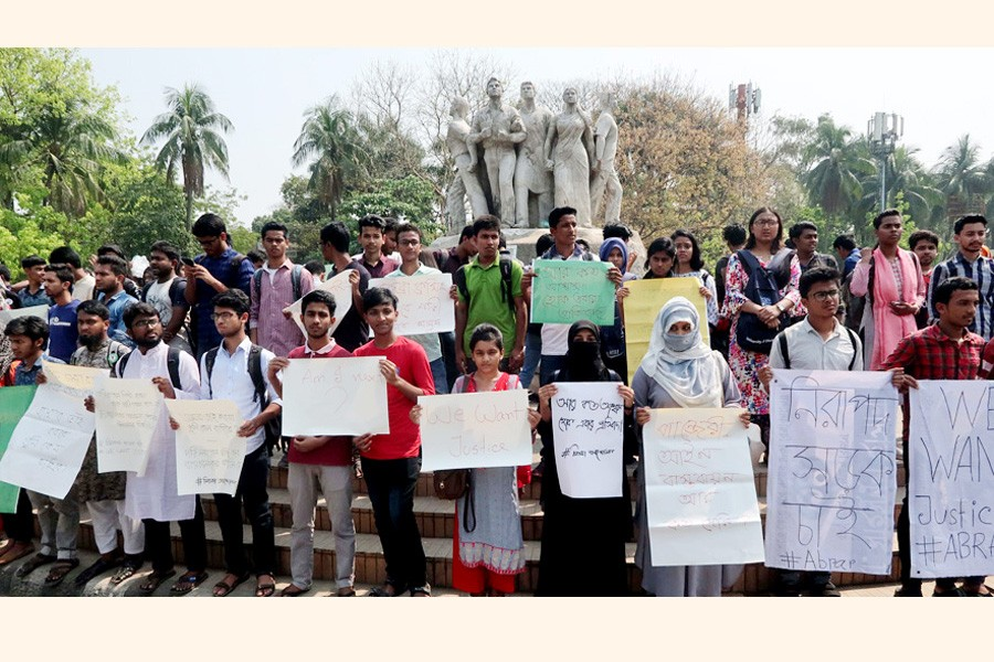 A rally of students at Dhaka University recently demanding road safety — FE Photo