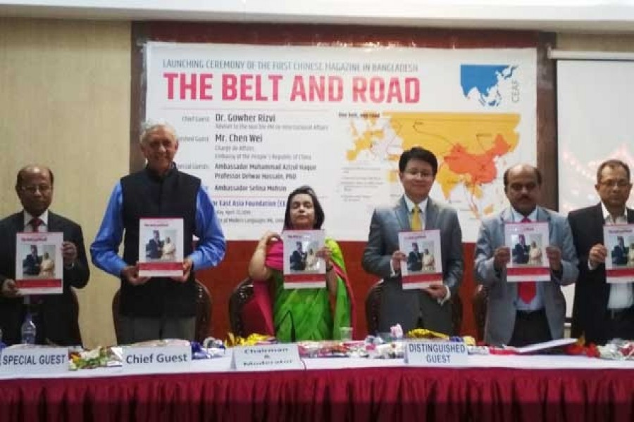 BD welcomes China's Belt and Road Initiative: Gowher Rizvi
