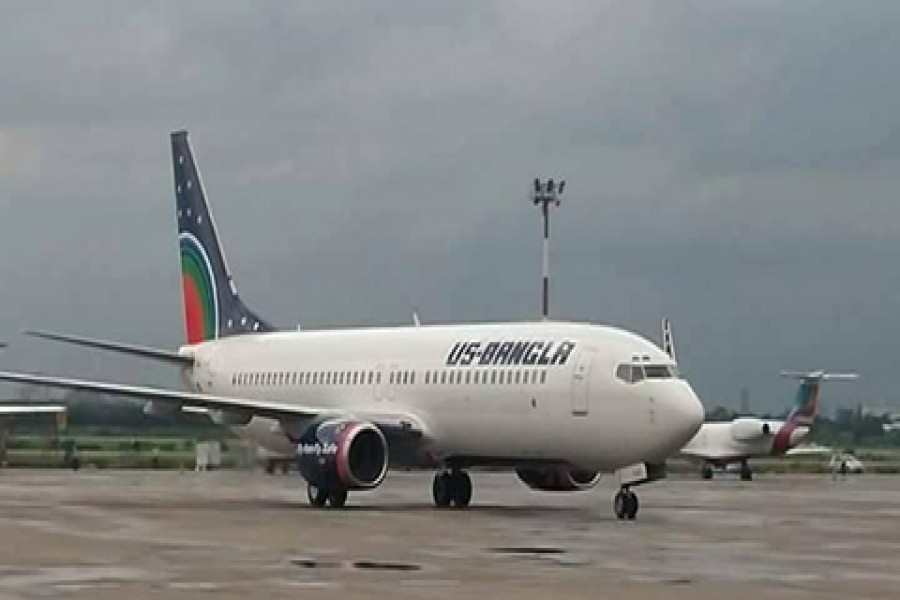 US-Bangla to operate extra domestic flights for Eid