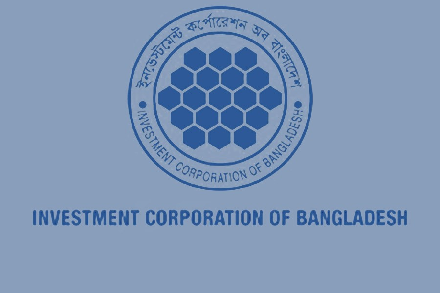 ICB to receive Tk 7.60b from BB today