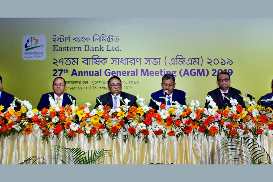 EBL approves 30pc dividend at 27th AGM
