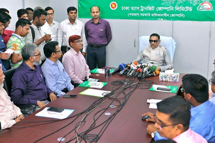 Khaleda getting iftar as per jail code: Obaidul Quader