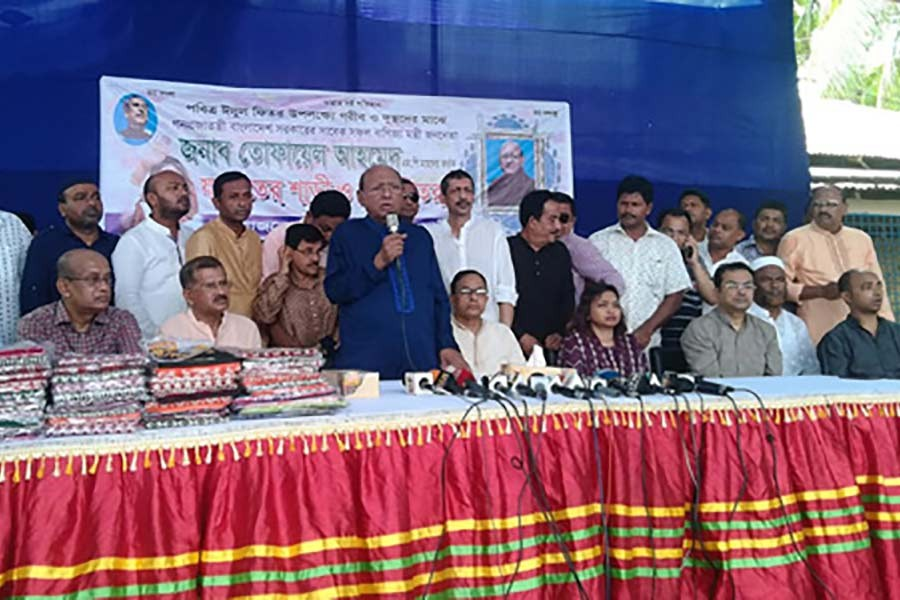 BNP suffers for political mistakes: Tofail