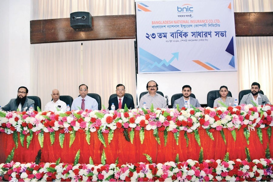 Prof Dr Mijanur Rahman, director of the Bangladesh National Insurance Company Limited, presiding over the 23rd annual general meeting (AGM) of the company